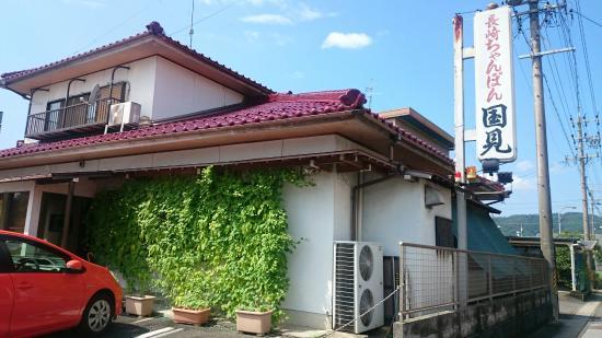 Nagasakii Chanpon Kunimi