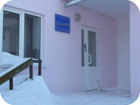 Sakhalin Sfera