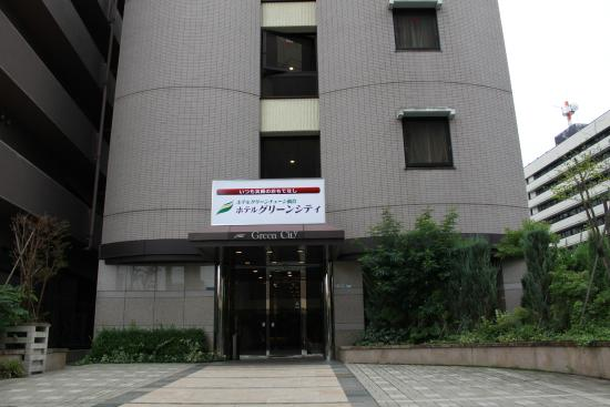 Photo of Hotel Green City Sendai
