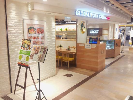 UCC cafe: Global Works by UCC in Ma On Shan