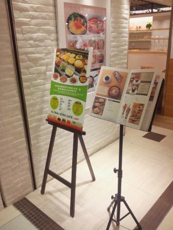 UCC cafe: Global Works by UCC - menu signs
