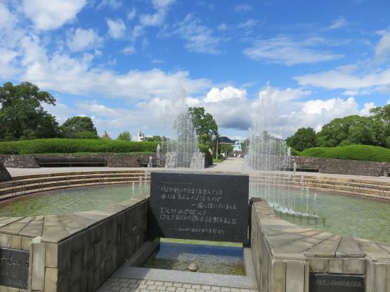 Fountain of Peace