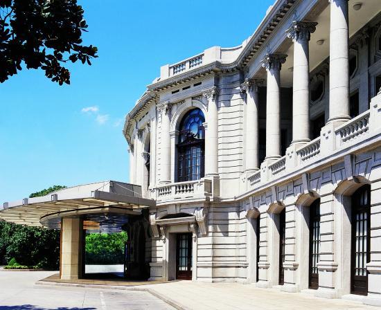Okura Garden Hotel Shanghai: Historical Building