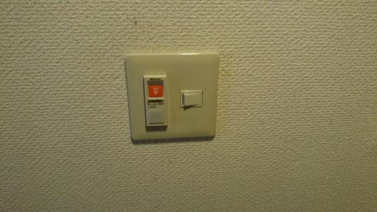 Sun Hotel Tosu: 照明スイッチ