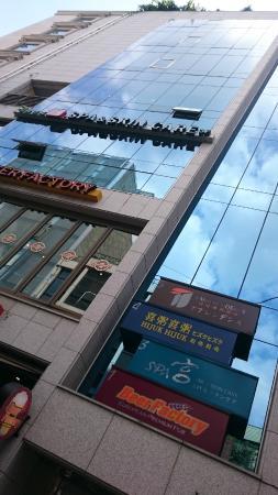 Nana Residence: ★ホテル外観