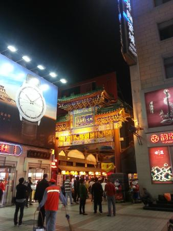 "Piao Home Inn Beijing Wangfujing: ""Donghuamen"" Night Market"