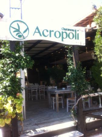 Ακρόπολη: в Acropoli