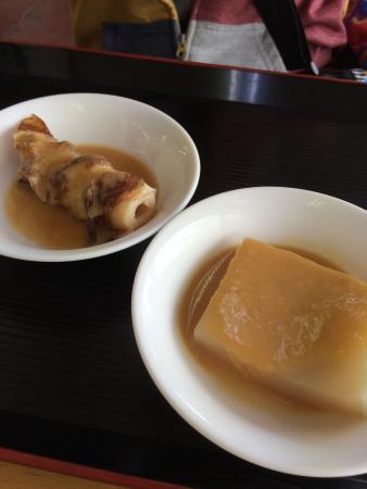 Nagaiki No Chaya