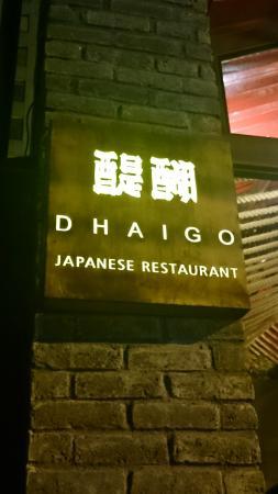 Dhaigo