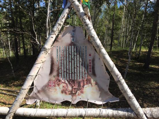 Genhe, China: Aoluguya Reindeer Tribe