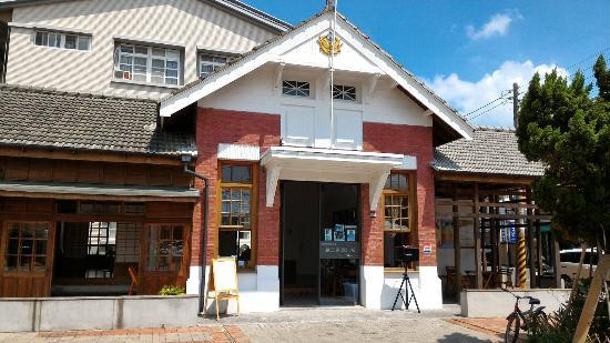 Er Lun Story House