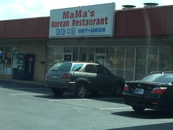 Mama's House Restaurant: photo0.jpg