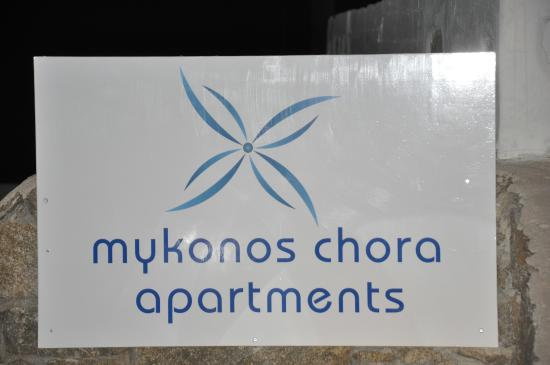 Mykonos Chora Apartments : Outside sign