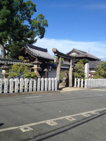 Sugawara Tenmangu Shrine