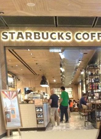 Starbucks (IFC)