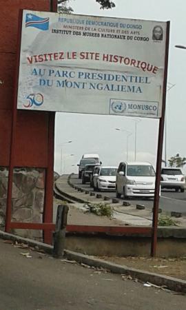 Musée National de Kinshasa (National Museum) : sign at entrance