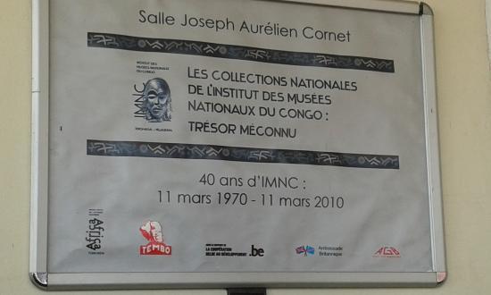 Musée National de Kinshasa (National Museum) : sign