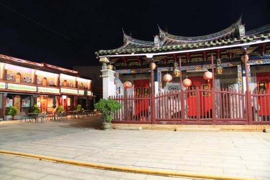 Kinmen Old Street