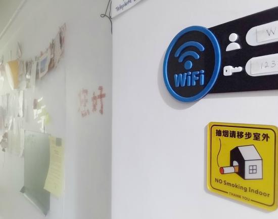Hello Inn (Hong Kong): free wifi