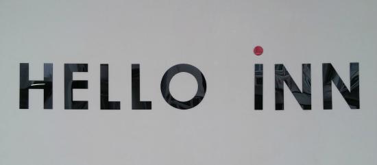 Hello Inn (Hong Kong): HELLO INN