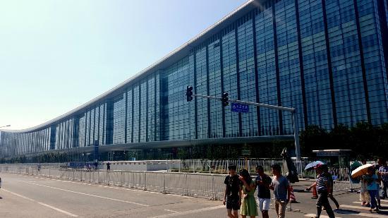 China National Convention Center: Exterior