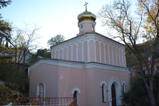‪Church of Christ the Savior‬