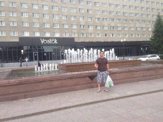 Vostok Hotel: Hotel Vostok