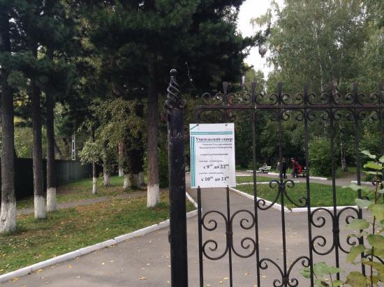 Uchitelskiy Park