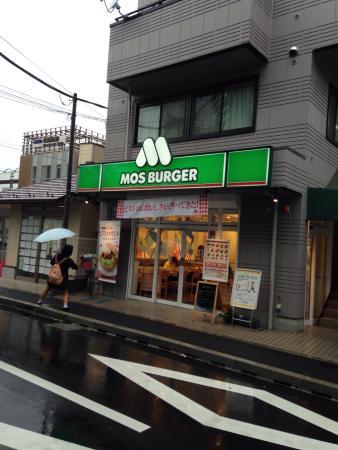 Mos Burger Musashinodai