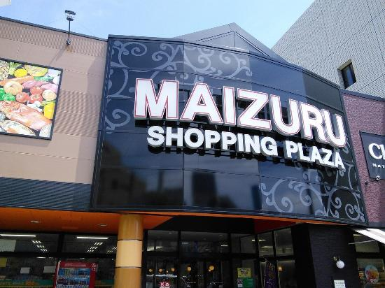 ‪Maizuru Shopping Plaza‬