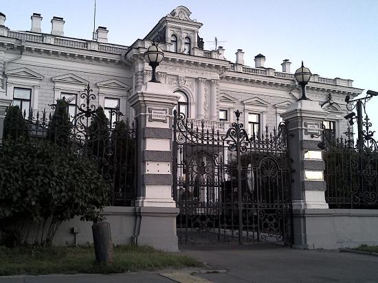 Резиденция посла Великобритании