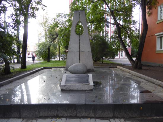 Monument of Russian-Japanese Relations