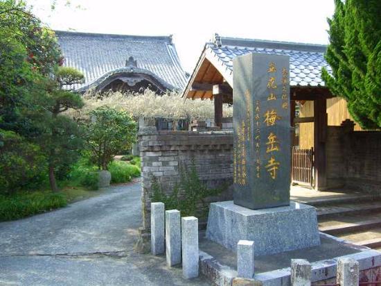 Baikakuji Temple: 梅岳寺