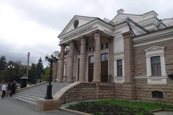 Chelyabinsk State Theater of Young Spectators