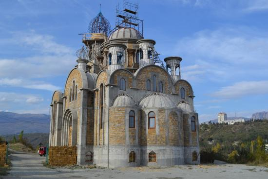 ‪Church of the Holy Royal Martyrs‬