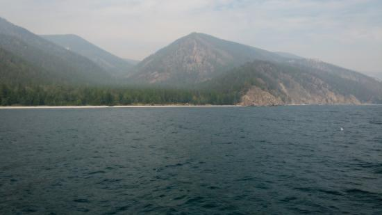 Pribaikalskiy National Park