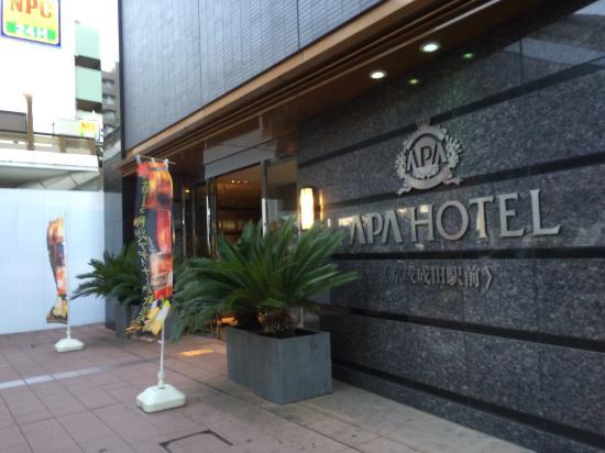 Book APA Hotel Keiseinarita-ekimae in Narita | Hotels.com