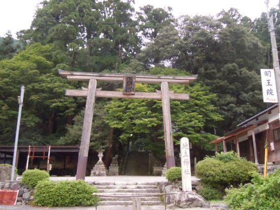 Hirasanso : 近隣の見所