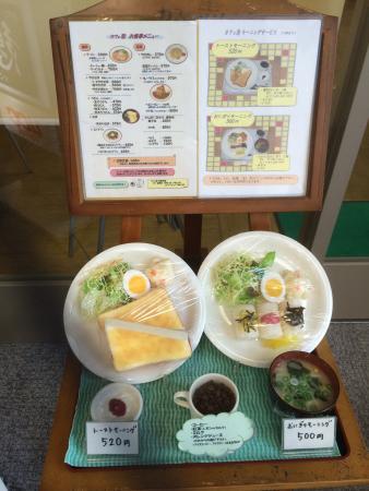 Cafe Ikoi