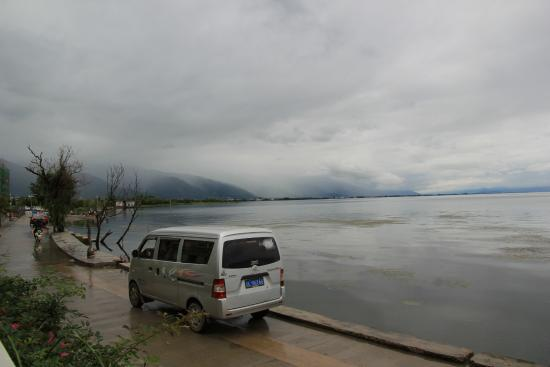 Erhai Lake: The lake