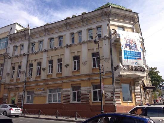 Main Post Office Of Vladivostok