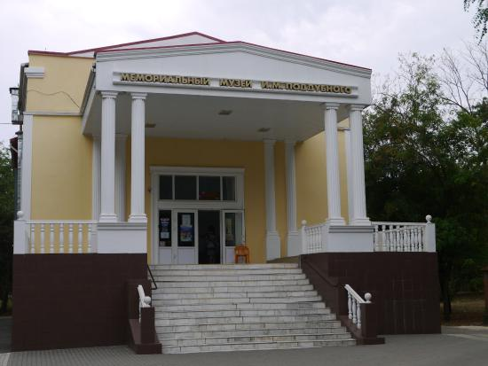 Memorial Museum of Ivan Poddubny