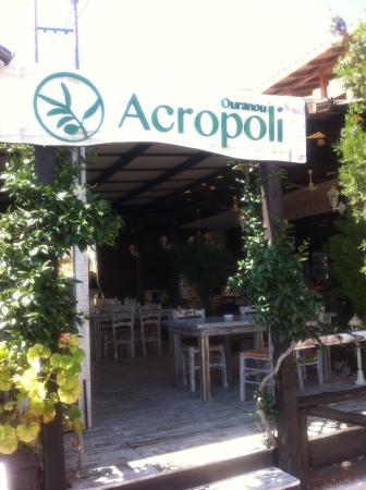 Ακρόπολη: ACROPOLI