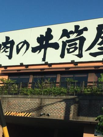 Yakiniku No Izutsuya