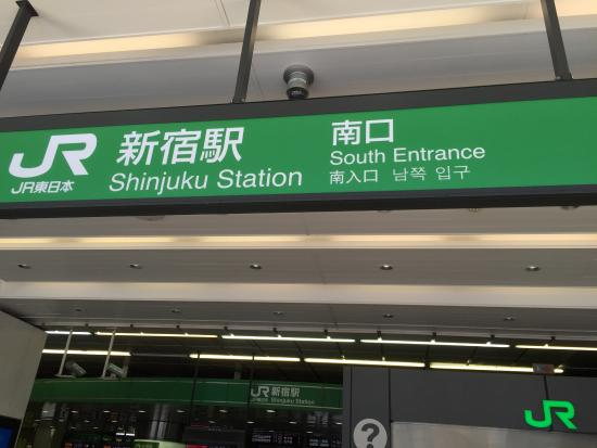 Resultado de imagen para tripadvisor shinjuku station