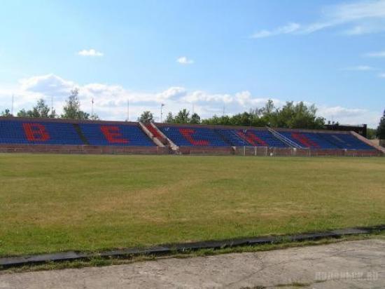 Klimovsk, Russland: Стадион Весна