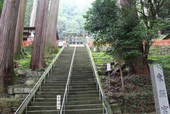 Toshogu : 東照宮へと昇る石段