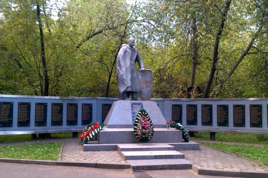 Memorial to Those Who Died For Motherland