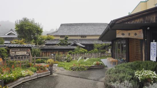 Old Kishi Family House