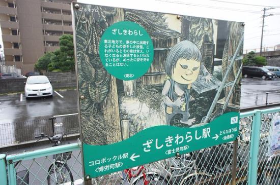 Oyu Hotel : 最寄と言っても、かなり遠いJR富士見町駅